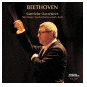 ハインツ・レーグナー(cond) / ベートーヴェン:序曲全集(UHQCD) [CD]