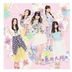 CD/SKE48/不器用太陽 (CD+DVD) (通常盤/Type-B)