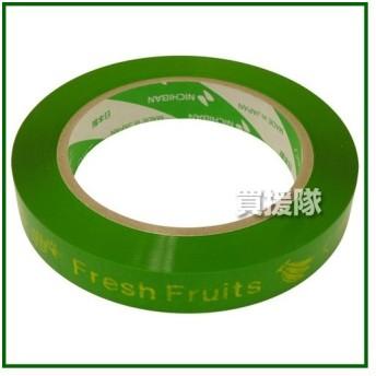 ニチバン タバネラテープ 20mm x100m NO.640VPS BG-20 VPS-BG20
