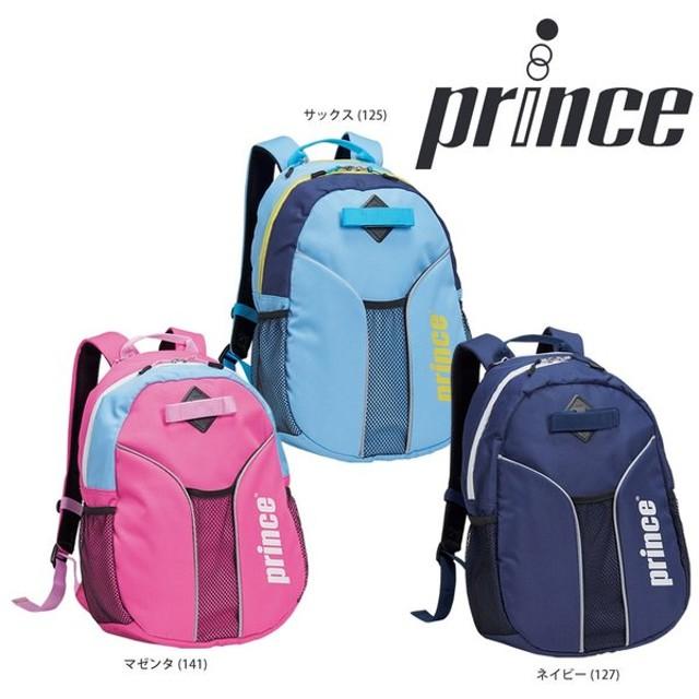 プリンス Prince テニスバッグ・ケース  ジュニアバックパック AT877