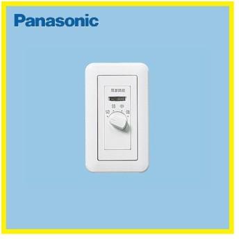パナソニック 換気扇  FY-SVC15 気調システム用別売スイッチ 部材関係  Panasonic