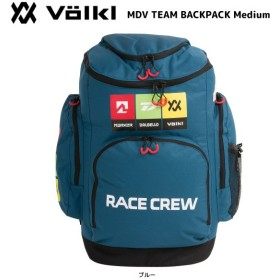 18-19 VOLKL(フォルクル)【在庫処分/限定パック】 MDV TEAM BACKPACK Medium(MDVチームバックパック ミディアム)169529【バックパック】