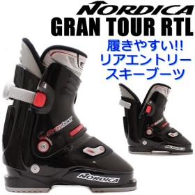 ノルディカ 2019 スキーブーツ GRANTOUR RTL (GRANTOUR 10) リアエントリー グランツアー RTL ブーツケース付き 18-19 nordica boots