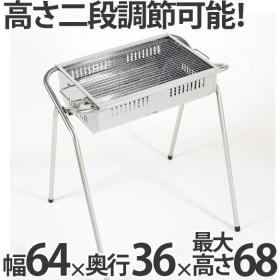 バーベキューコンロ フランベ ステンレス FD グリル ( キャプテンスタッグ 調理器具 アウトドア )