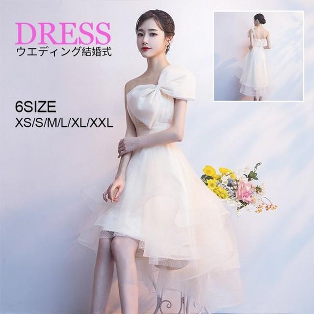 34eff0d2f6c82 ドレス 結婚式 パーティードレス 花嫁ドレス 袖あり ウェディングドレス レースアップ ロング丈 二次会
