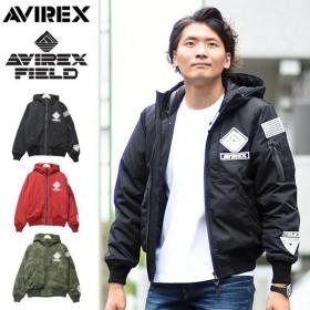 セール AVIREX アビレックス AVIREX STREET GEAR FIELD ウォーム ラインド フーディー MA-1 メンズ アウター 送料無料 6182183