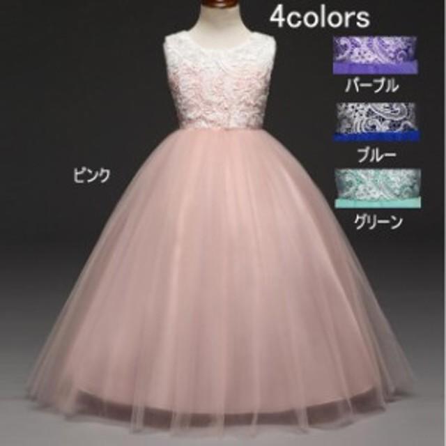 1059708d3e5e0 子供ドレス ピアノ発表会 結婚式 フォーマル ドレス キッズ ジュニア 女の子 ワンピース パーティー 七五三 ジュニア