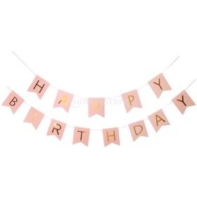 全6色 HAPPY BIRTHDAY ペナント 吊りバナー 吊り飾り ガーランド 誕生日パーティー ぶら下がり 飾り - ピンク, 説明したように