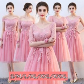 結婚式 パーティードレス ワンピース ファッション レディース 二次会 体型カバー aライン 同窓会 発表会 女子会 5タイプ ピンク色