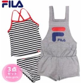 FILA(フィラ) 水着 キッズ 女の子 スイミング サロペット付き 3点セット スイムウェア UVカット