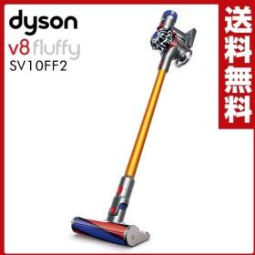 【メーカー保証2年】 サイクロン式 コードレス掃除機 スティック&ハンディクリーナー V8 Fluffy (フラフィ) SV10FF2 イエロー 掃除機 クリーナー【あすつく】