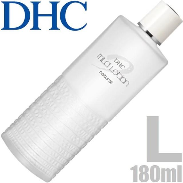 宅配便 ディーエイチシー DHC 薬用マイルドローション L 180ml