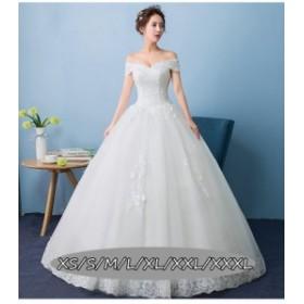 結婚式ワンピース お嫁さん 豪華な ウェディングドレス 花嫁 ドレス エンパイア ビスチェタイプ 姫系ドレス 白ドレス ホワイト色