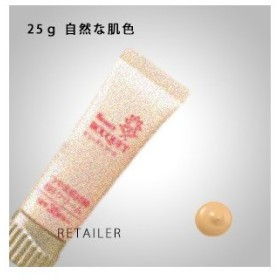 ♪ 25g 自然な肌色  FANCL ファンケル ビューティブーケ つや美肌持続 BBクリーム(SPF35・PA++)自然な肌色 25g<スキンケア><保湿><日焼け止め>