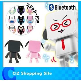 ワイヤレスダンシングスピーカー Bluetooth アニマル カスタマイズ ステッカー付き ブラック ピンク ホワイト (送料無料)