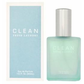 クリーン CLEAN フレッシュランドリー EDP SP 30ml 【香水】【在庫あり】