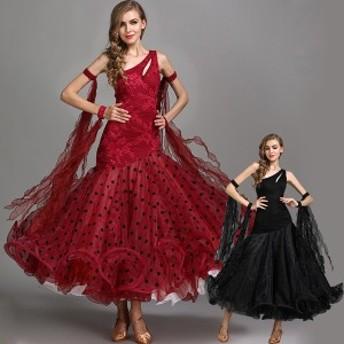 ワルツダンス 衣装 モダンドレス ラテン衣装 社交ダンスドレス ダンスウエア インターナショナルダンス 大きい裾 ダンス衣装