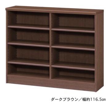 本棚 書棚 ブックシェルフ オープンラック 高さ約88.5cm ウェンジブラウン