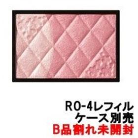 B品割れ未開封 コーセー エスプリーク グロウ チーク RO-4 レフィル ケース別売- 定形外送料無料 -