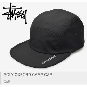 STUSSY ステューシー キャップ POLY OXFORD CAMP CAP 132880 メンズ レディース