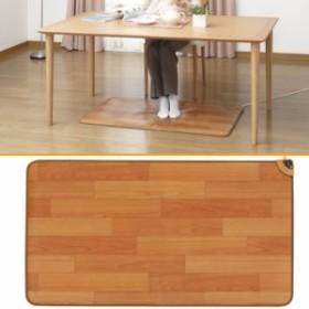 ホットテーブルマット フローリングタイプ 110×60cm sugiyama 椙山紡織 電気カーペット フローリングマット