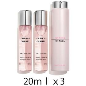 シャネル CHANEL チャンス オータンドゥル 20ml×3 EDT・スプレータイプ 香水 フレグランス