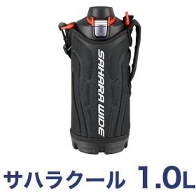 タイガー魔法瓶 ステンレスボトル 水筒 サハラクール 1.0L MME-D100-K ブラック 保冷専用