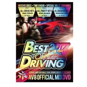 DVD/BEST DRIVING 2017−1st half−AV8 OFFICIAL MIXDVD
