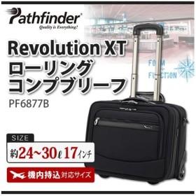 (スーツケース)(ポイント10倍)パスファインダー Revolution XT ローリングコンプブリーフ PF6877B(17インチ/約24〜30L)(ビジネスキャリー)