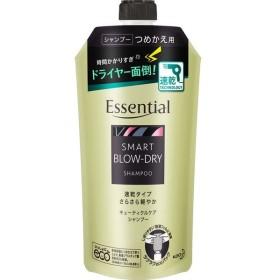 花王 エッセンシャル スマートブロードライ シャンプー つめかえ用 340ml