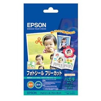 エプソン EPSON フォトシール フリーカット KH5PFC