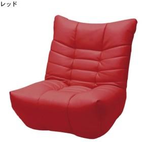座椅子 おしゃれ 合皮のパーソナルソファー カラー レッド