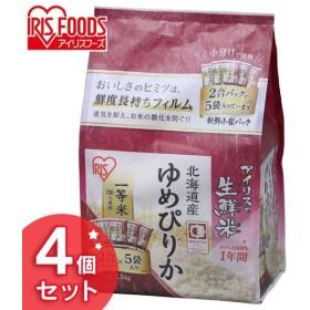 【4個セット】生鮮米 北海道産ゆめぴりか 1.5kg アイリスオーヤマ