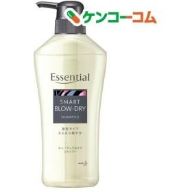 エッセンシャル スマートブロードライ シャンプー ポンプ ( 480mL )/ エッセンシャル(Essential)