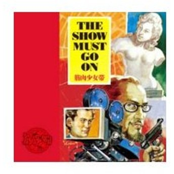 筋肉少女帯/THE SHOW MUST GO ON