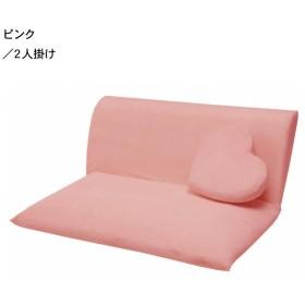 ソファー おしゃれ 安い ハートクッション付きこたつ座椅子 ピンク