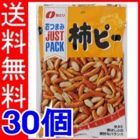 なとり JP(ジャストパック)柿ピー 100g×30個 (10×3B)【送料無料】
