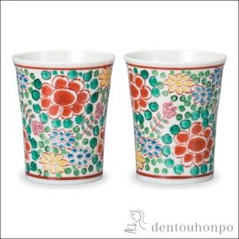 ペアフリーカップ 花詰 ( 焼酎グラス ビアカップ ビールグラス フリーカップ グラス 九谷焼 結婚 出産 内祝い 引き出物 金婚式 )