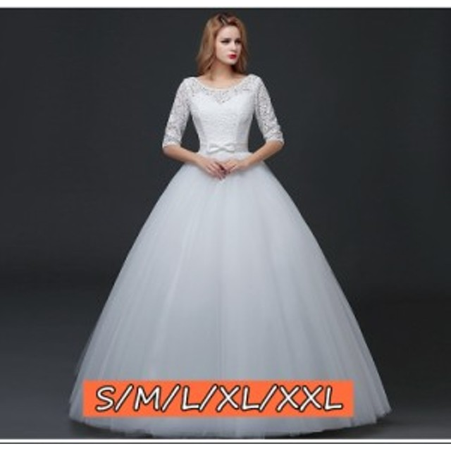 54eb96b615e08 結婚式ワンピース お嫁さん 豪華な ウェディングドレス 花嫁 大人エレガント 優雅 高級刺繍 体型
