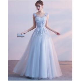 ロングドレス 気質良い フェミニン パーティードレス 袖なり イブニングドレス エレガント 豪華 宴会 発表会 演奏会 編み上げ
