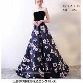 パーティードレス ロングドレス お呼ばれドレス 結婚式 披露宴 二次会 成人式 演出会 イブニングドレス 花嫁 ベアトップドレス