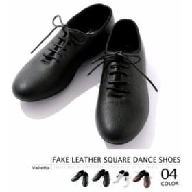 ≪送料無料≫フェイクレザースクエアダンスシューズ メンズ 靴 ビジネス カジュアル glbt-146