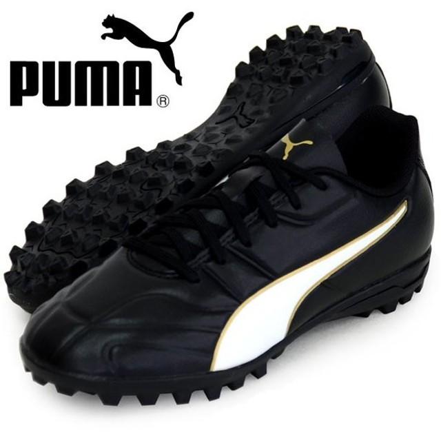 プーマ クラシコ C II TT JR【PUMA】プーマ ●ジュニア サッカー トレーニングシューズ(105017-01)