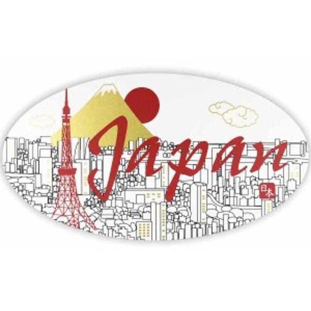ステッカー Tokyoタワー 富士山 オーバル和柄 JAPAN 日本 東京タワー 富士山 オーバル デザイン おしゃれ 大人