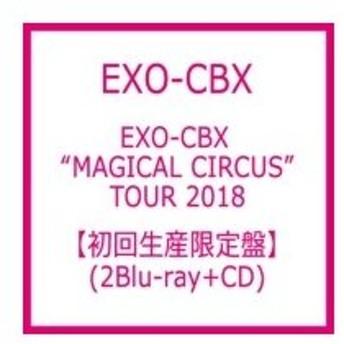 """EXO-CBX / EXO-CBX """"MAGICAL CIRCUS"""" TOUR 2018 【初回生産限定盤】 (2Blu-ray+CD) 〔BLU-RAY DISC〕"""