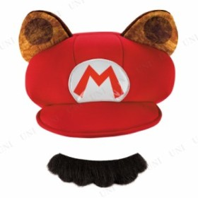 しっぽマリオの帽子&ヒゲ 子供用 衣装 コスプレ ハロウィン 子供 仮装 キッズ パーティーグッズ かぶりもの 帽子 しっぽ ハット キャッ