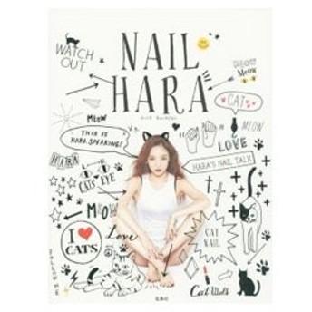 NAIL HARA/クハラ