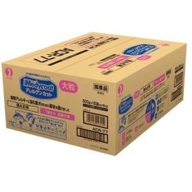 メディコート アレルゲンカット 魚&お米 7歳から 高齢犬用 大粒 ( 500g12袋入 )/ メディコート