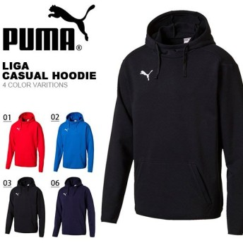 30%OFF プルオーバー パーカー プーマ PUMA メンズ LIGA カジュアル フーディー トレーナー サッカー フットボール オフピッチウェア 655869