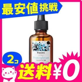 1個あたり3600円 フラコラ リフテスト プロテオグリカン原液 30mL 2個セット